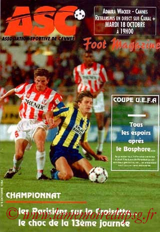 1994-10-16  Cannes-PSG (13ème D1, ASC Foot Magazine N°4)