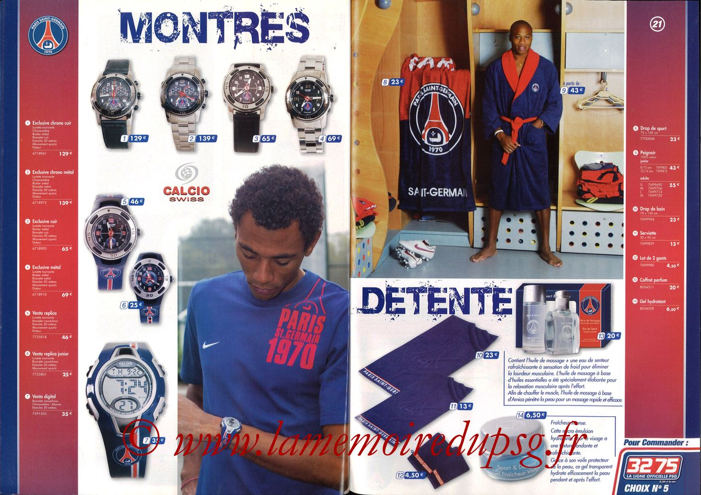 Catalogue PSG - 2005-06 - Pages 20 et 21