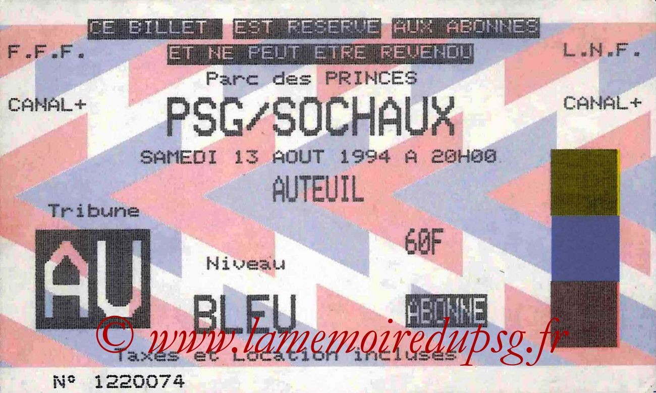 1994-08-13  PSG-Sochaux (4ème D1)