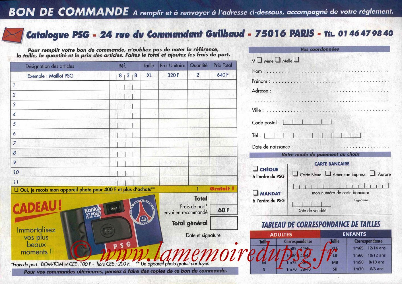 Catalogue PSG - 1997-98 - Bon de commande 2