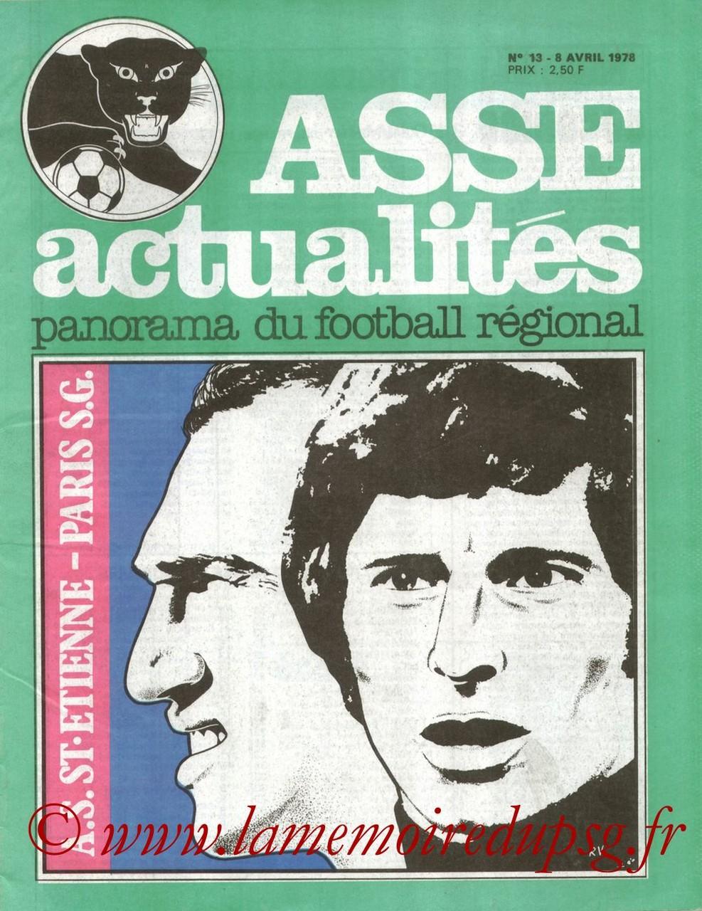 1978-04-08  Saint Etienne-PSG (34ème D1, ASSE Actualités N°13)