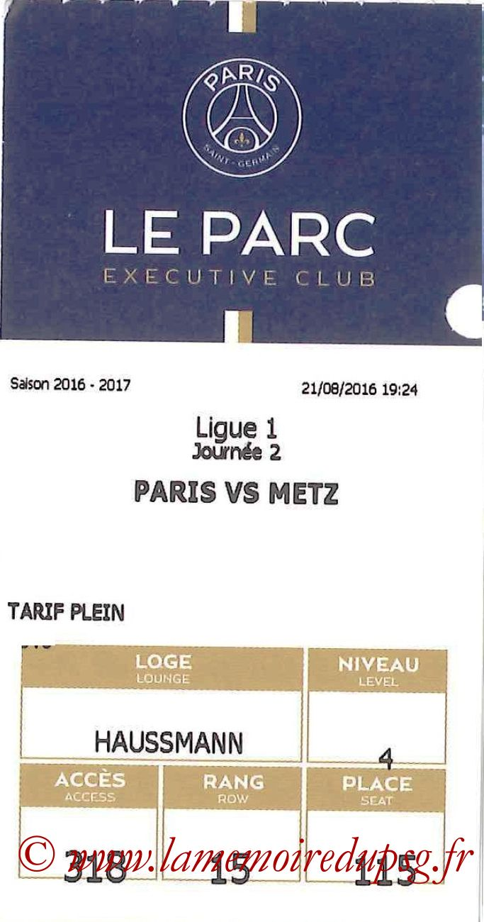 2016-08-22  PSG-Metz (2ème L1, E-ticket Executive Club)