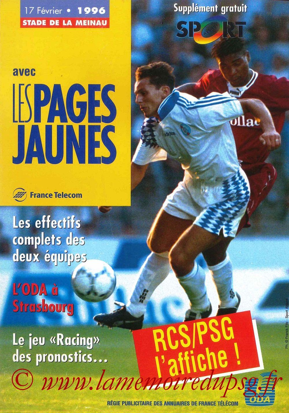 1996-02-17  Strasbourg-PSG (28ème D1, Programme officiel)