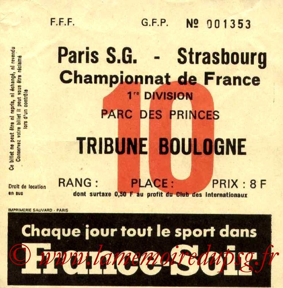 1977-12-11  PSG-Strasbourg (21ème D1, Ticket N°10)