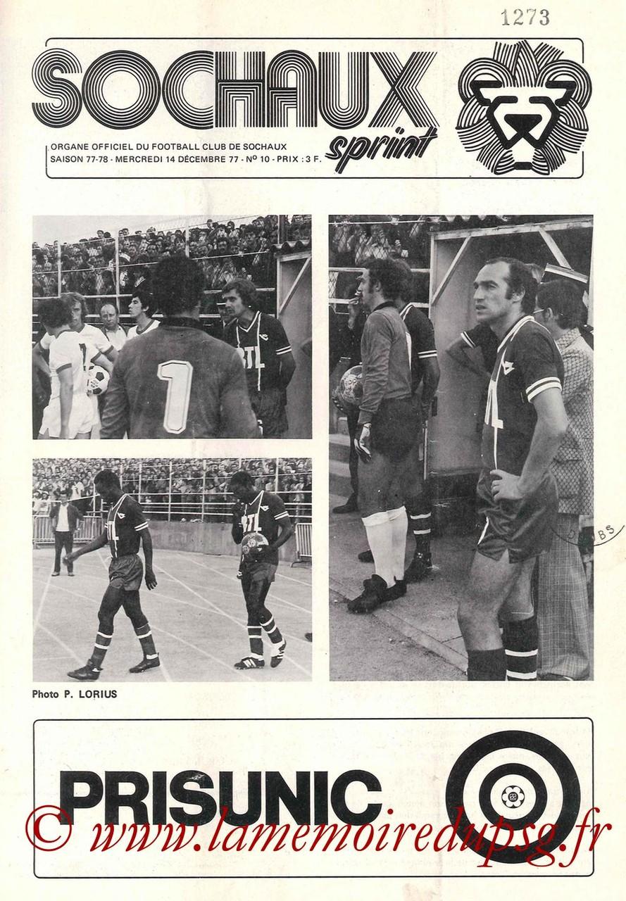 1977-12-14  Sochaux-PSG (15ème D1, match en retard, Sochaux Sprint N°10)