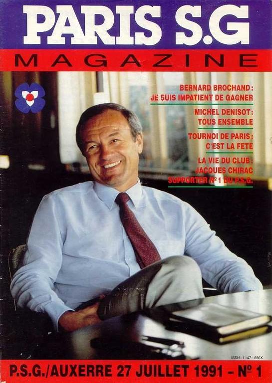 1991-07-27  PSG-Auxerre (2ème D1, Paris SG Magazine N°1)