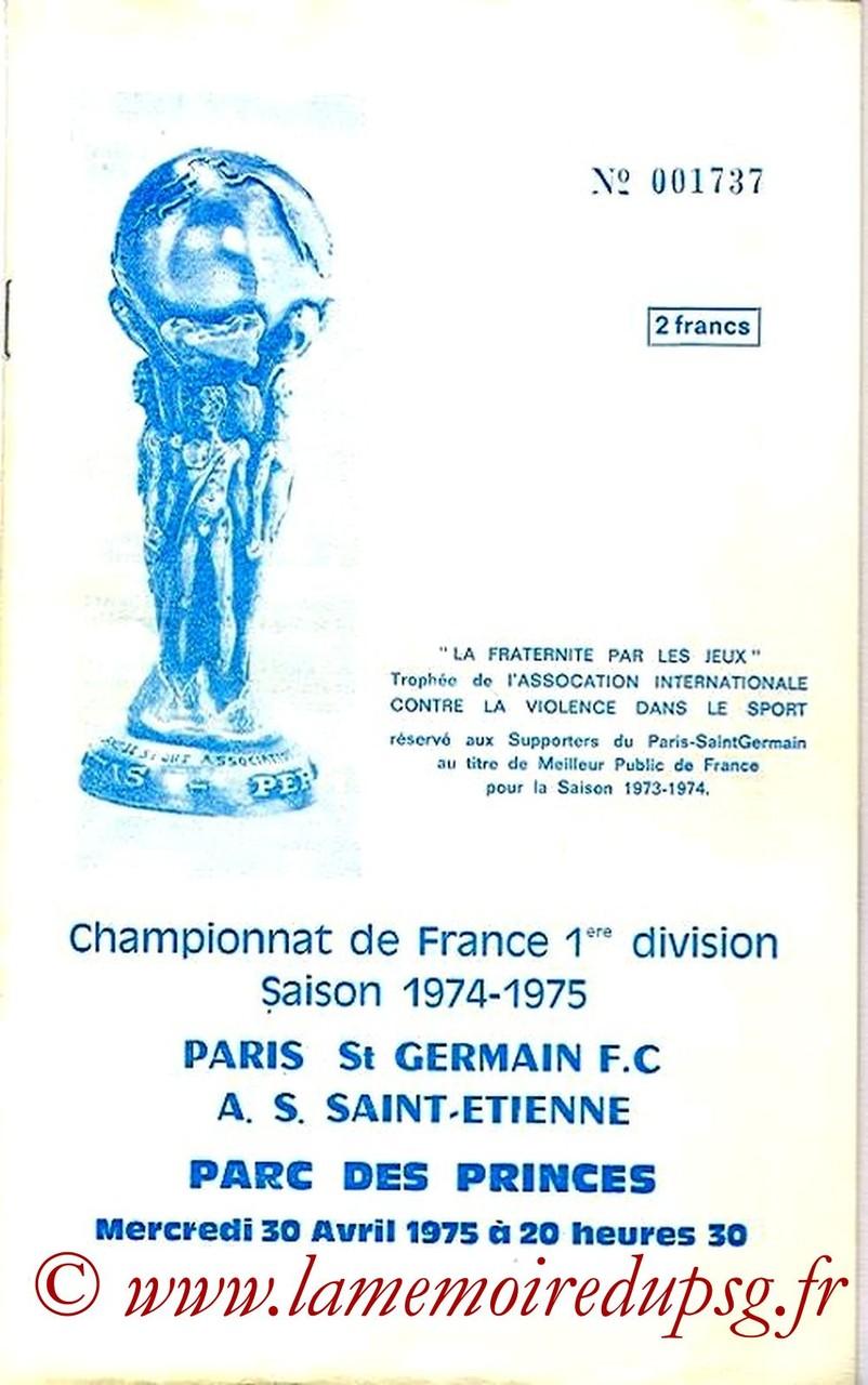 1975-04-30  PSG-Saint Etienne (35ème D1, Officiel PSG)