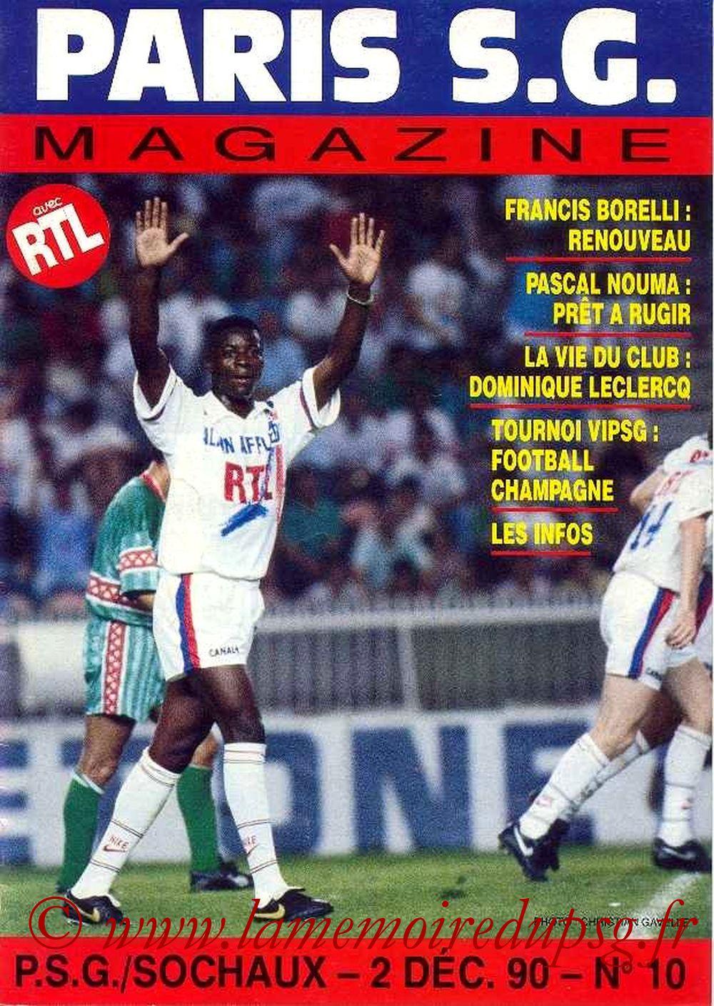 1990-12-02  PSG-Sochaux (18ème D1, Paris SG Magazine N°10)