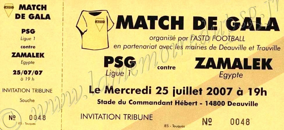 2007-07-25  PSG-Zamalek (Amical à Deauville)