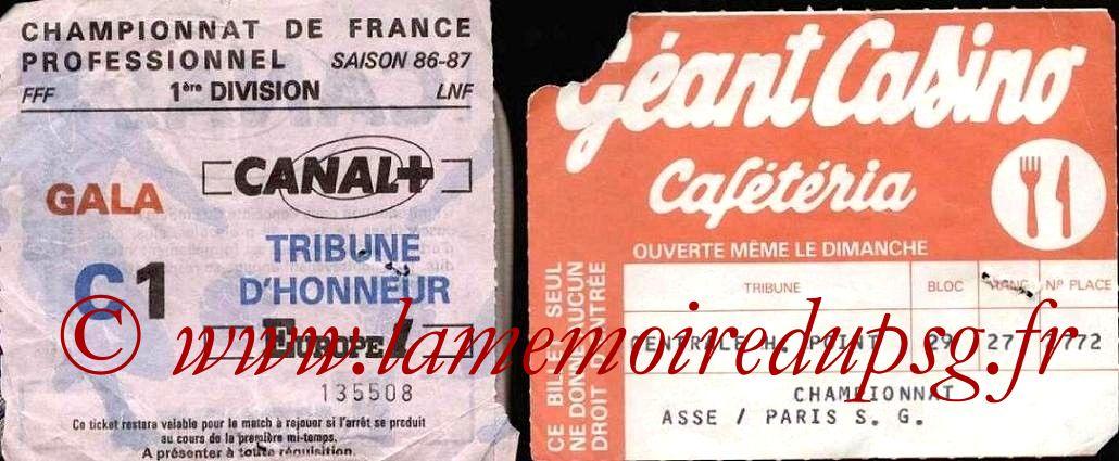 1986-08-15  Saint Etienne-PSG (4ème D1)