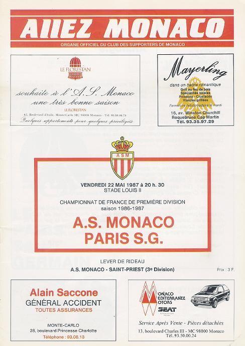 1987-05-22  Monaco-PSG (36ème D1, Allez Monaco)