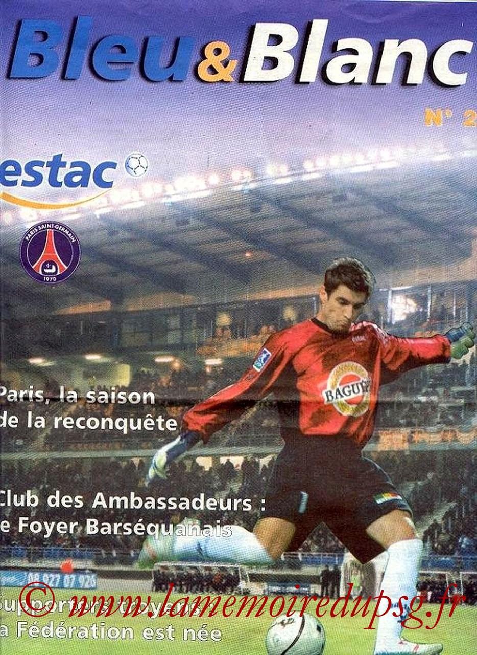 2005-08-21  Troyes-PSG (4ème L1, Bleu & Blanc N°2)