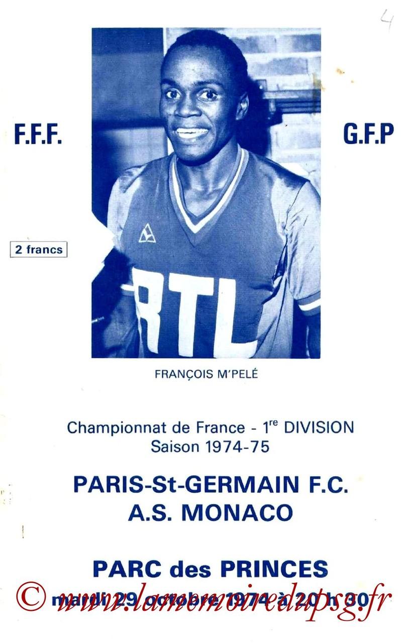 1974-10-29  PSG-Monaco (14ème D1, Officiel PSG)