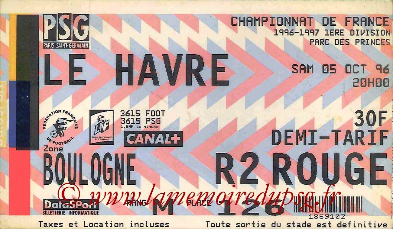 1996-10-05  PSG-Le Havre (11ème D1)bis