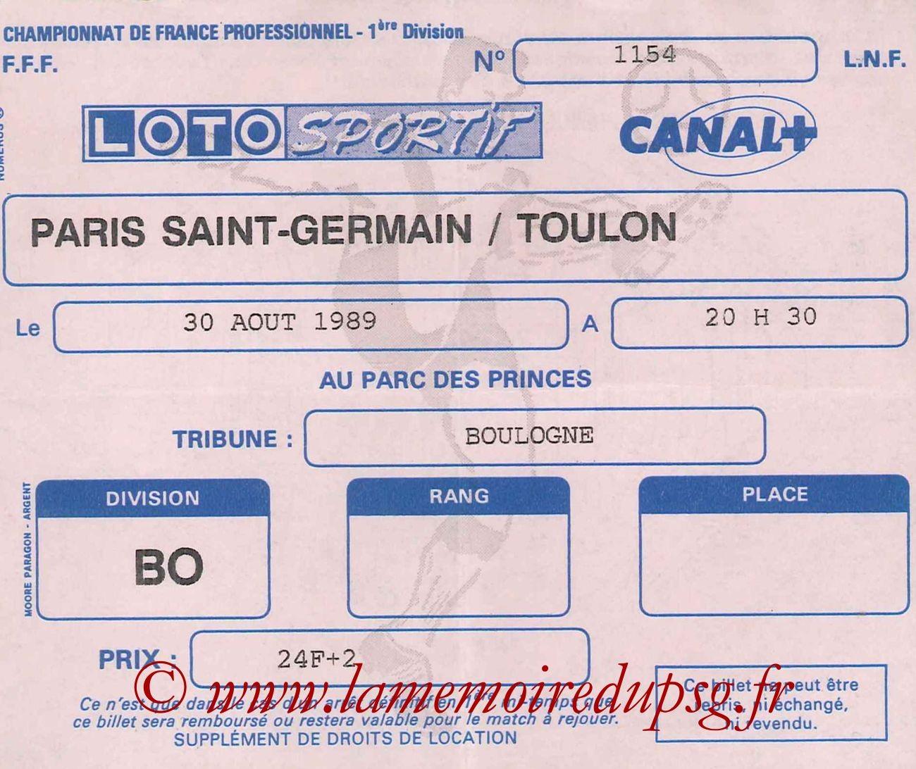 1989-08-30  PSG-Toulon (8ème D1)