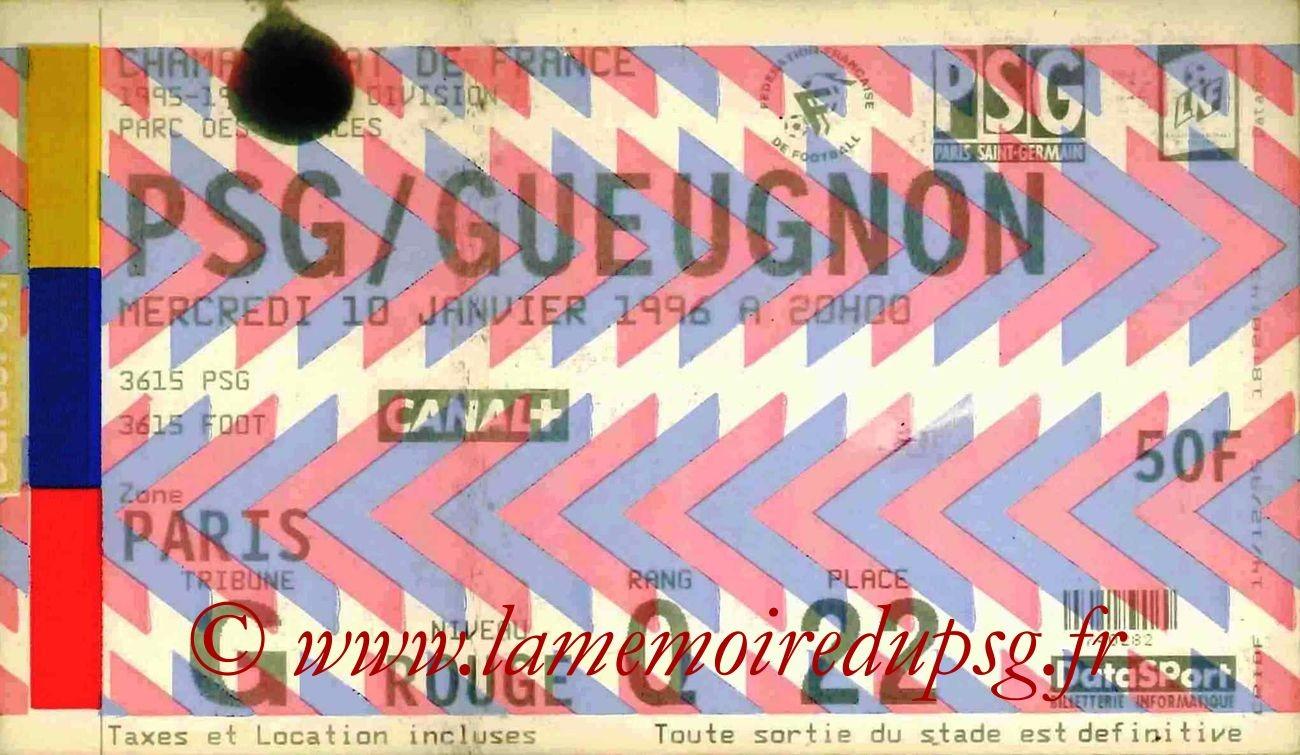 1996-01-10  PSG-Gueugnon (23ème D1)
