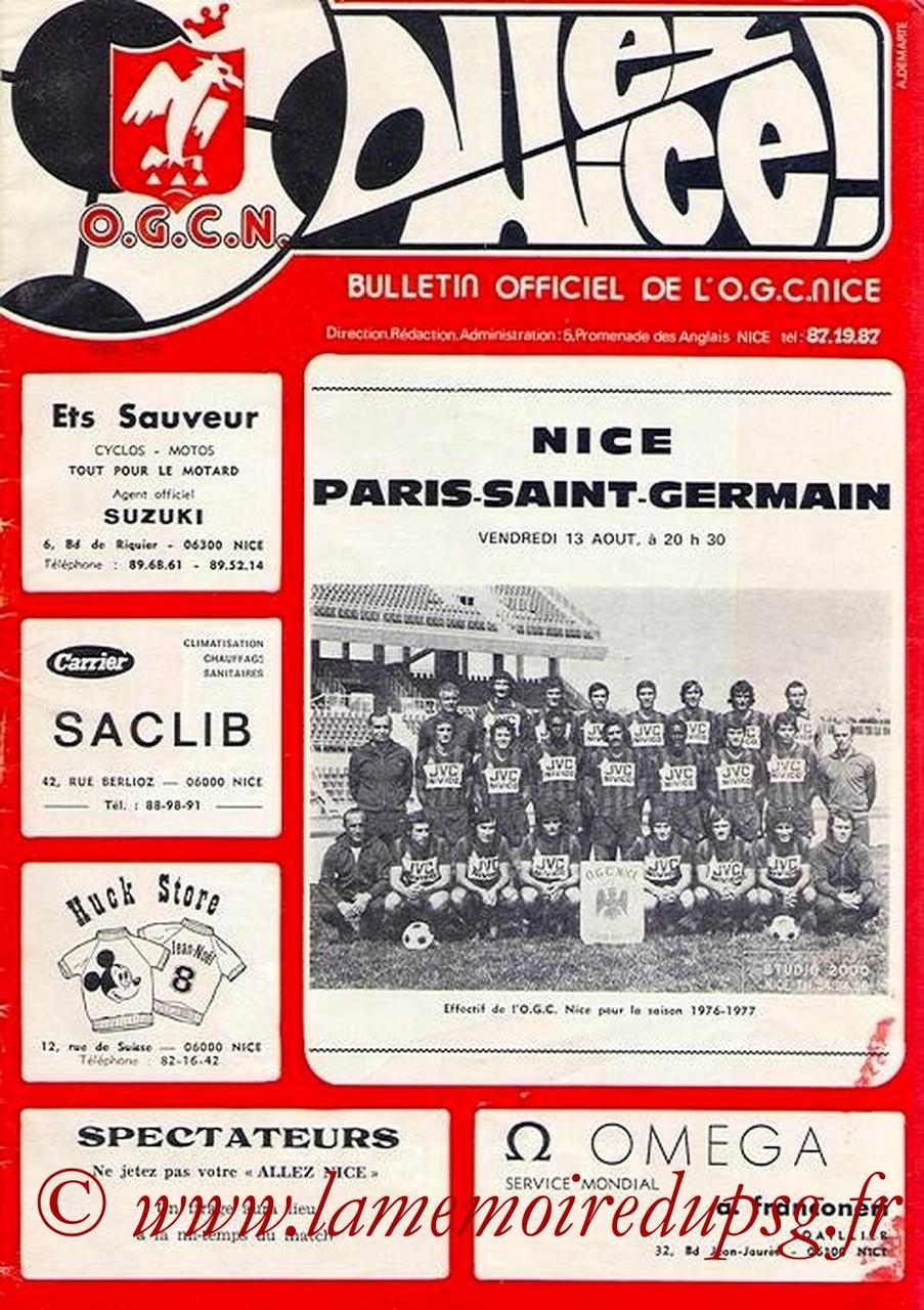 1976-08-13  Nice-PSG (2ème D1, Allez Nice)
