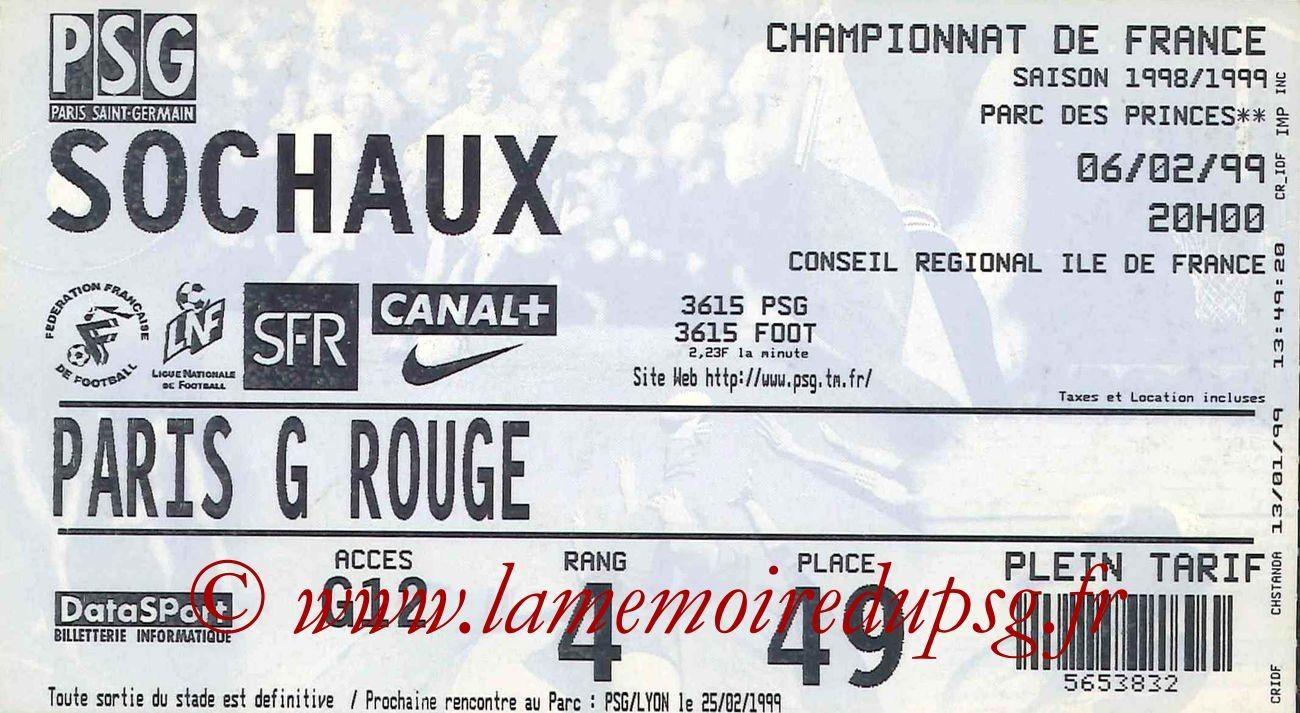 1999-02-06  PSG-Sochaux (23ème D1)