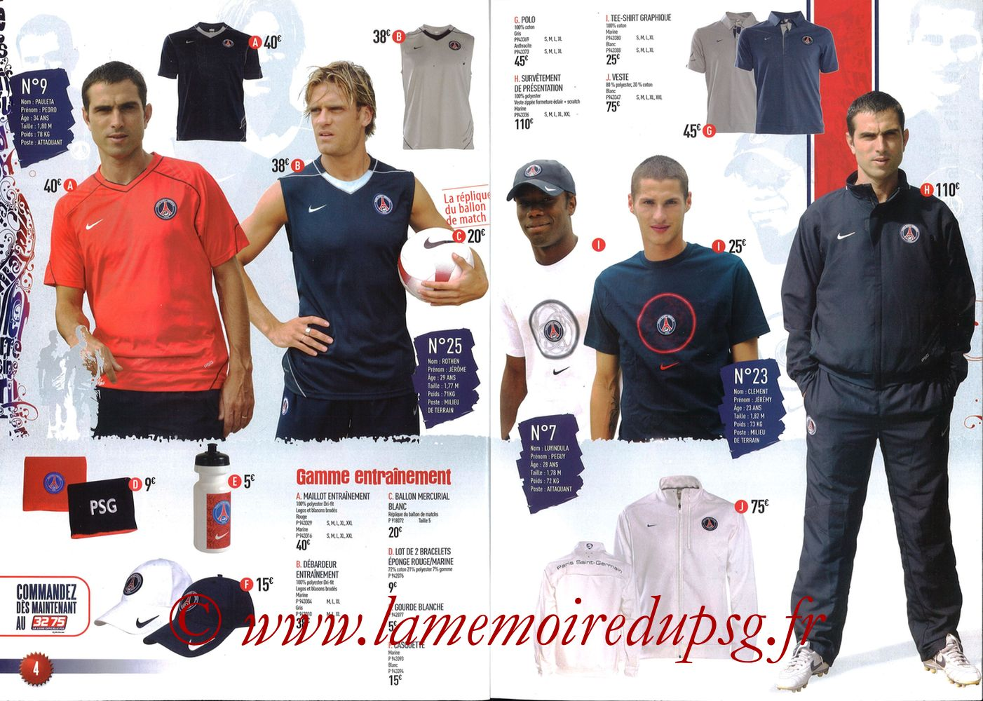 Catalogue PSG - 2007-08 - Pages 04 et 05