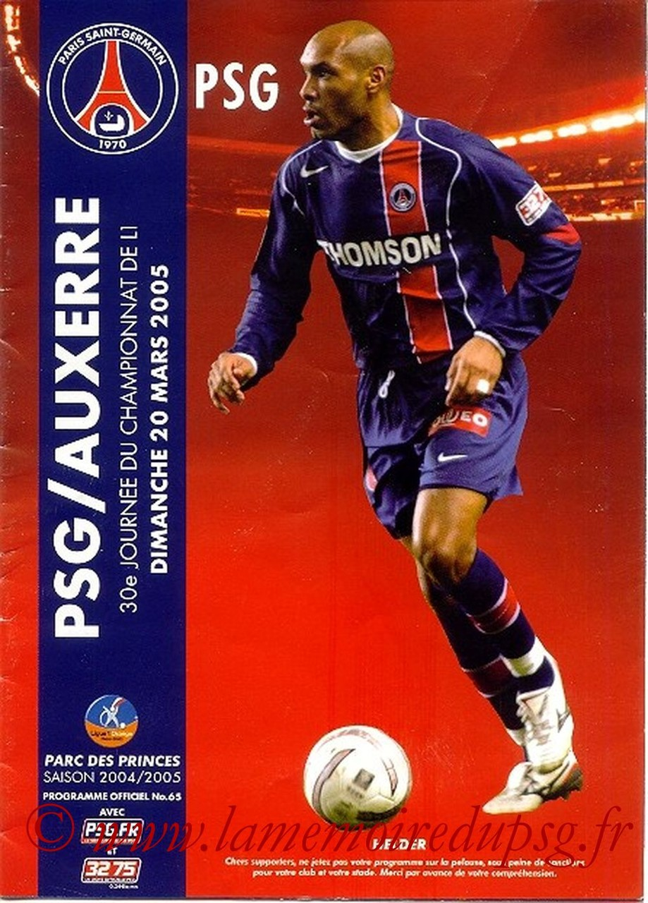 2005-03-20  PSG-Auxerre  (30ème L1, Officiel N°65)