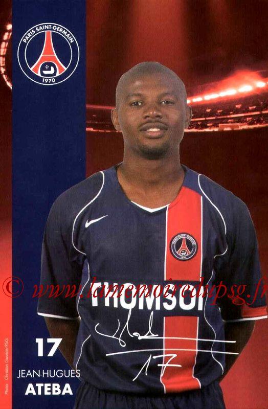ATEBA Jean-Hugues  04-05