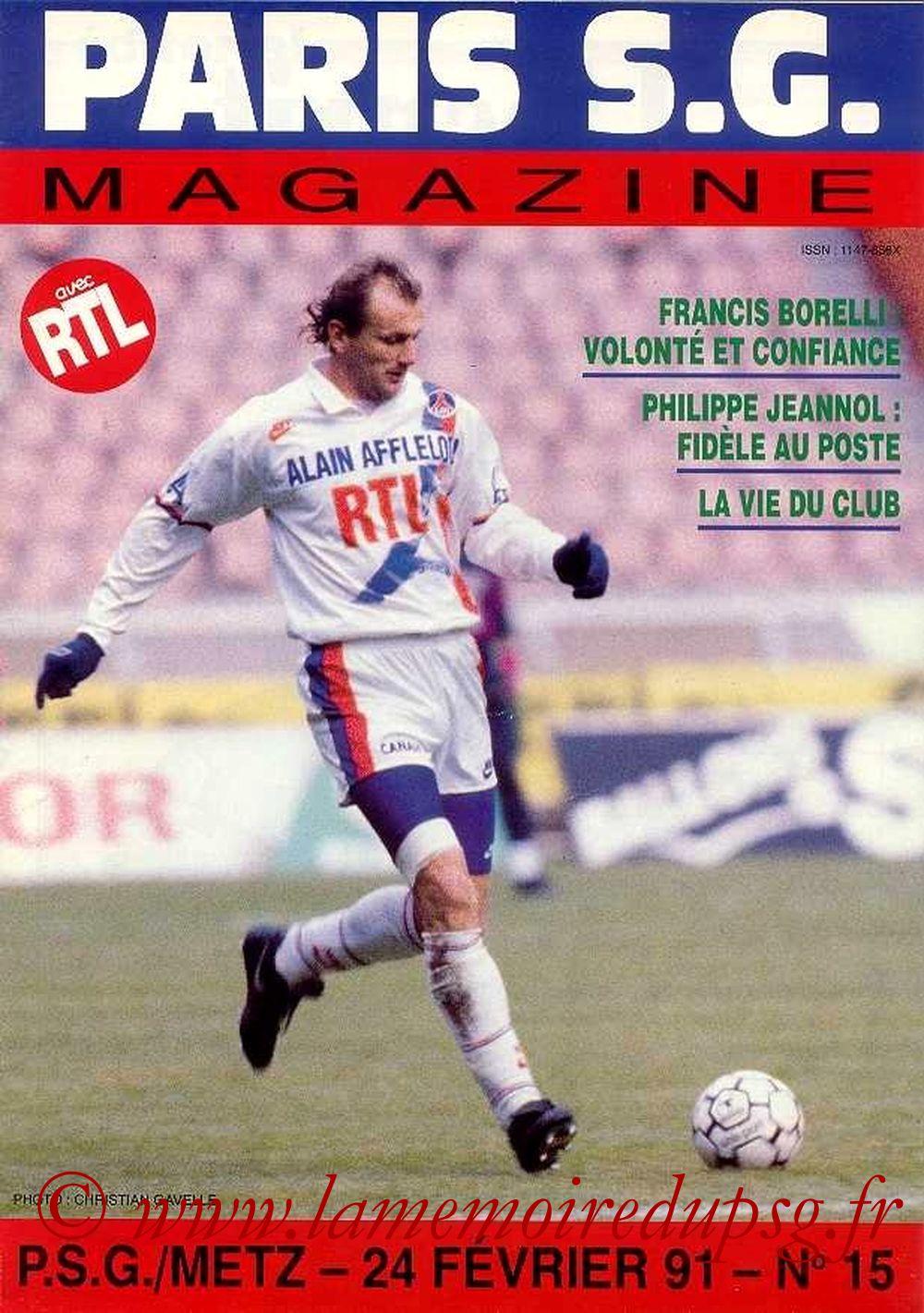 1991-02-24  PSG-Metz (28ème D1, Paris SG Magazine N°15)