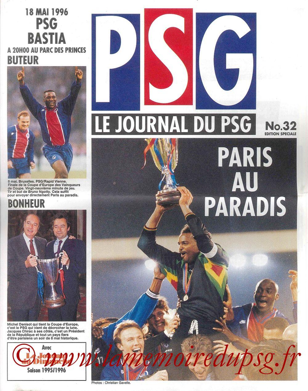 1996-05-18  PSG-Bastia (38ème D1, Le journal du PSG N°32)