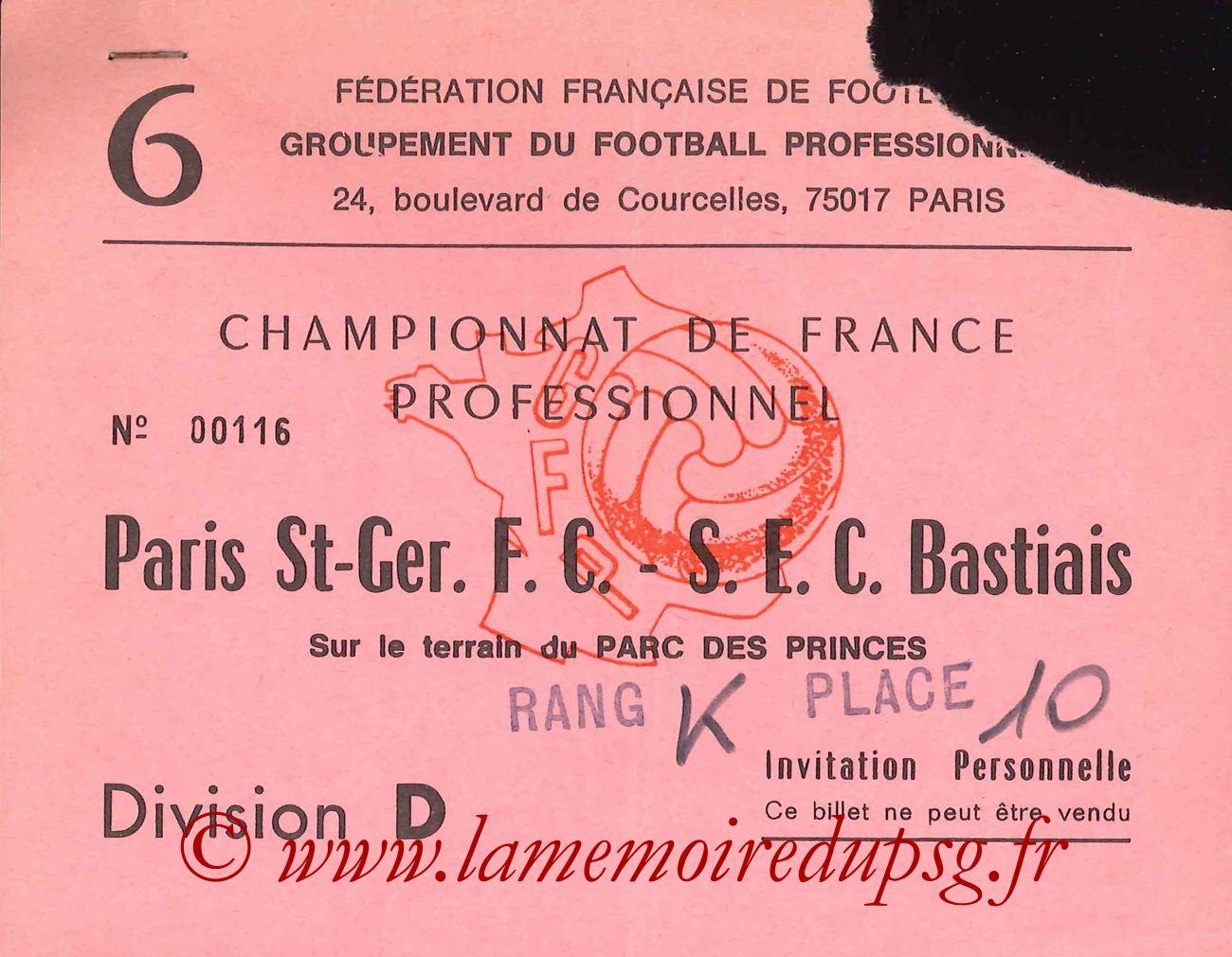 1976-09-10  PSG-Bastia (6ème D1, Invitation)