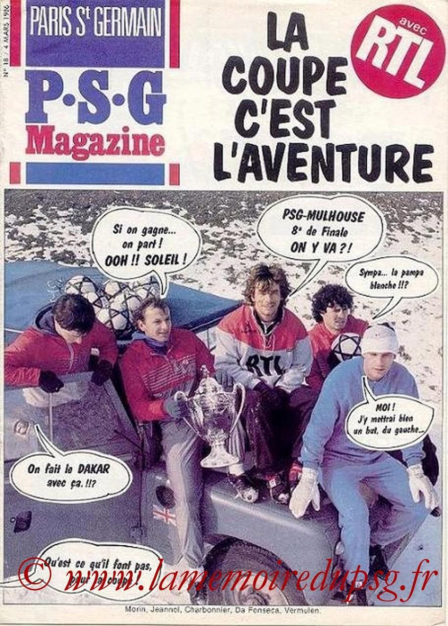 1986-03-04  PSG-Mulhouse (8ème Finale Aller CF, Paris St Germain Magazine N°18)