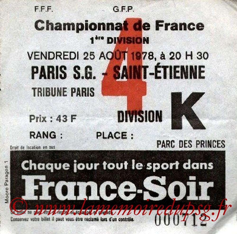 1978-08-25  PSG-Saint Etienne (8ème D1, Ticket N°4)
