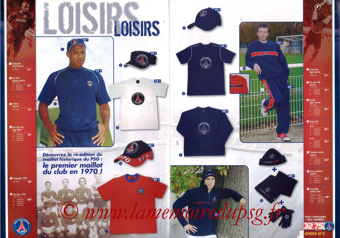 Catalogue PSG - 2004-05 - Pages 02 et 03