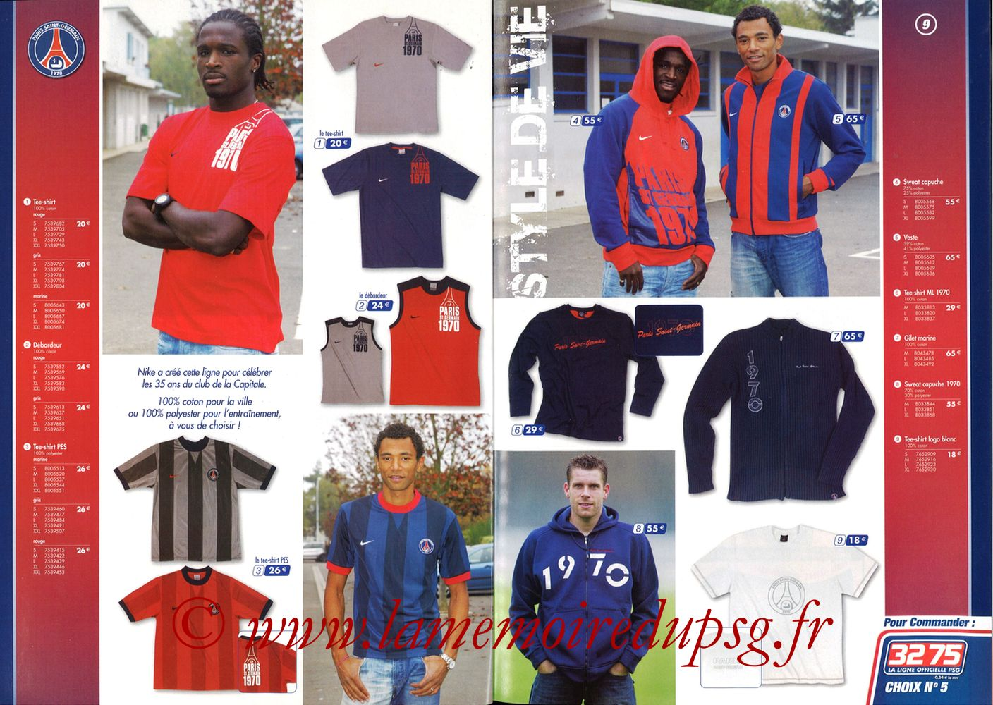 Catalogue PSG - 2005-06 - Pages 08 et 09