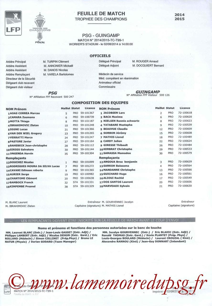 2014-08-02  Guingamp-PSG (Trophée des Champions à Pekin, Feuille de match)
