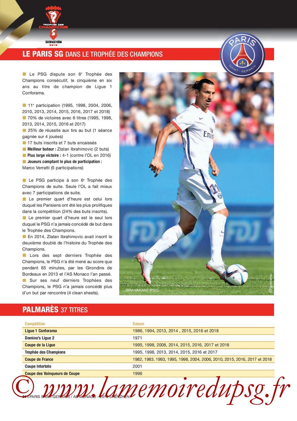 2018-08-04  PSG-Monaco (Trophée des Champions à Shenzhen, Dossier de Presse) - Page 04