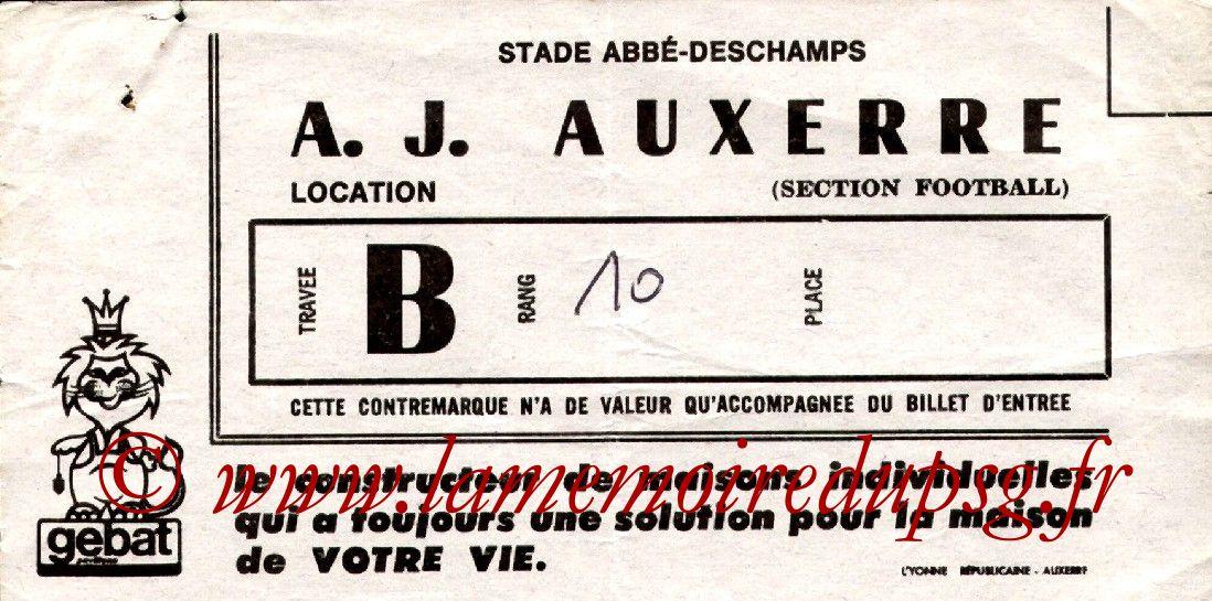 1983-05-20  Auxerre-PSG (36ème D1, Sans Nom)