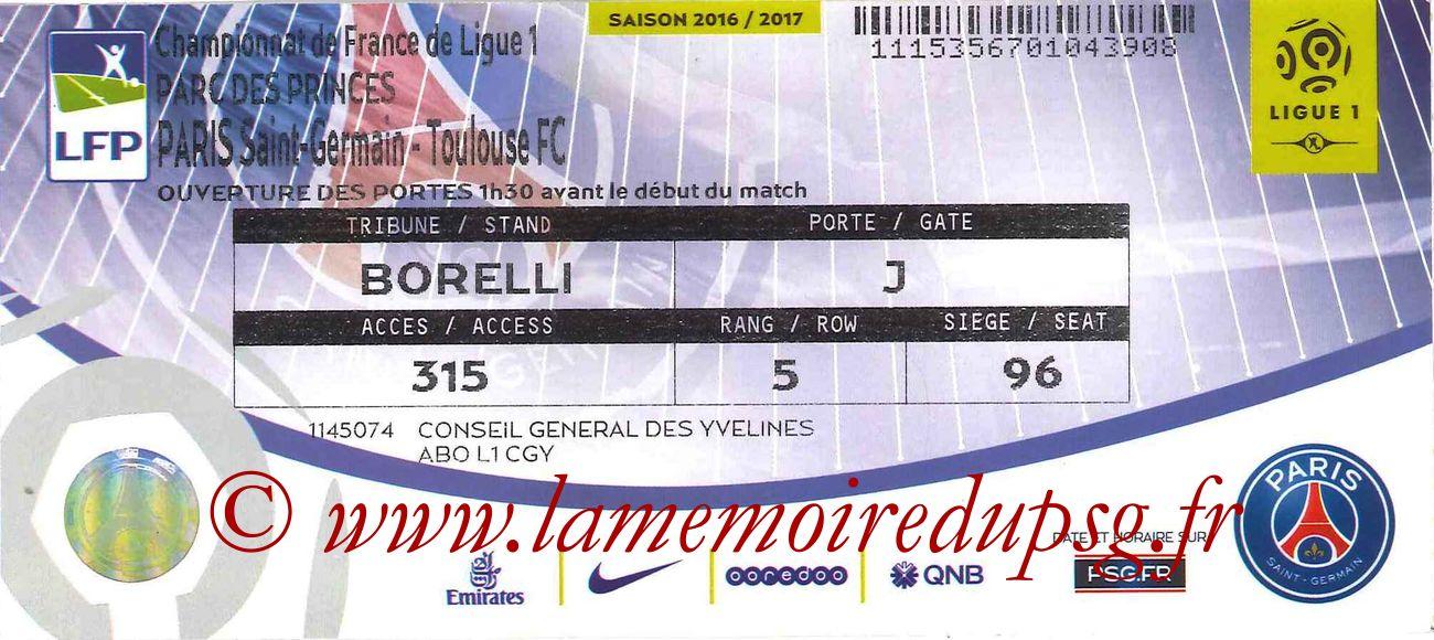 2017-02-19  PSG-Toulouse (26ème L1 bis)