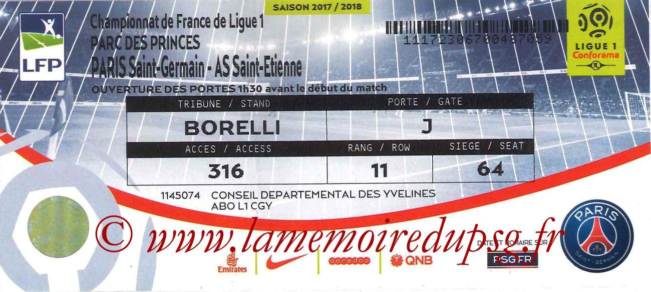 2017-08-25  PSG-Saint Etienne (4ème L1)