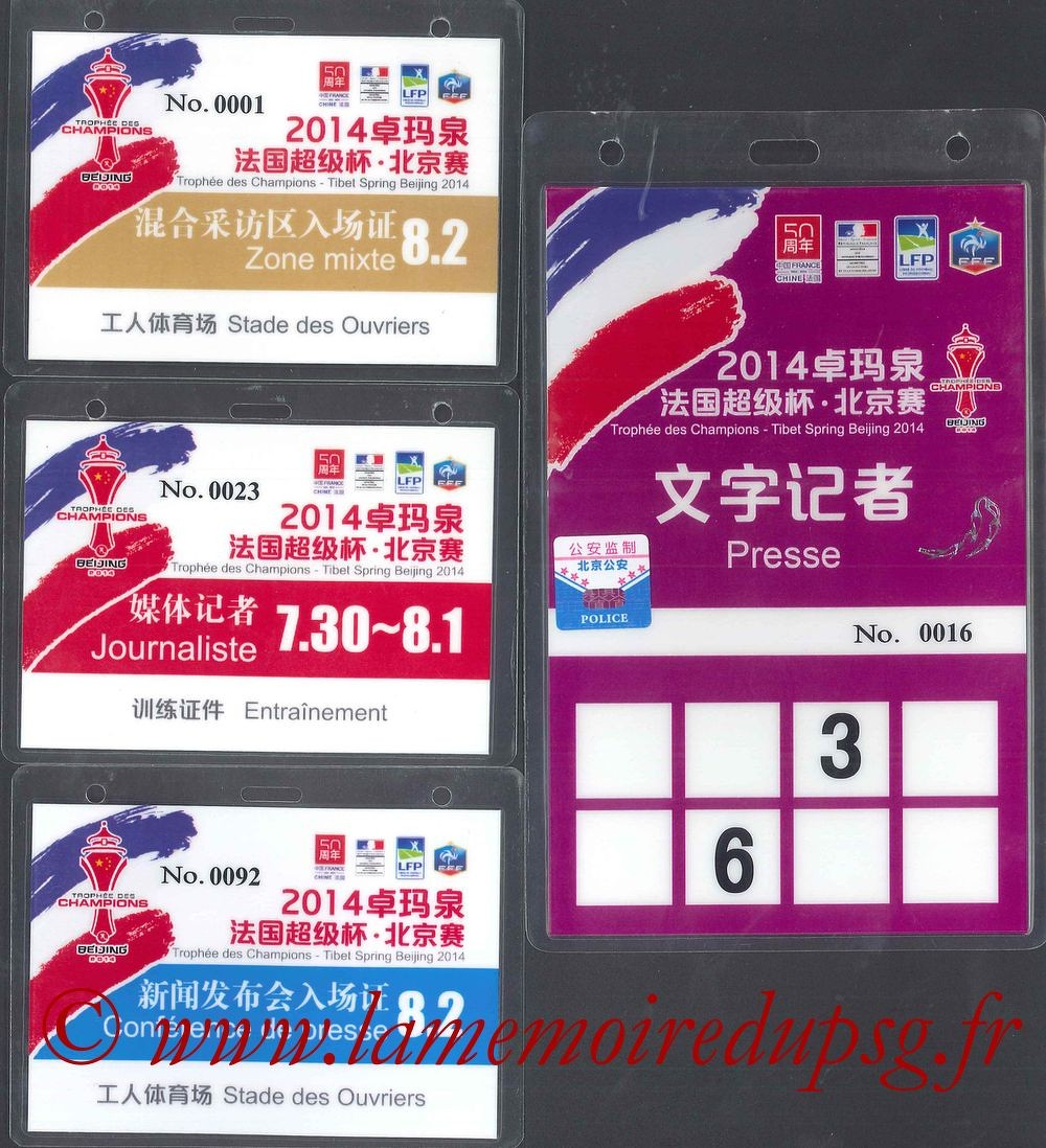 2014-08-02  Guingamp-PSG (Trophée des Champions à Pekin, presse)