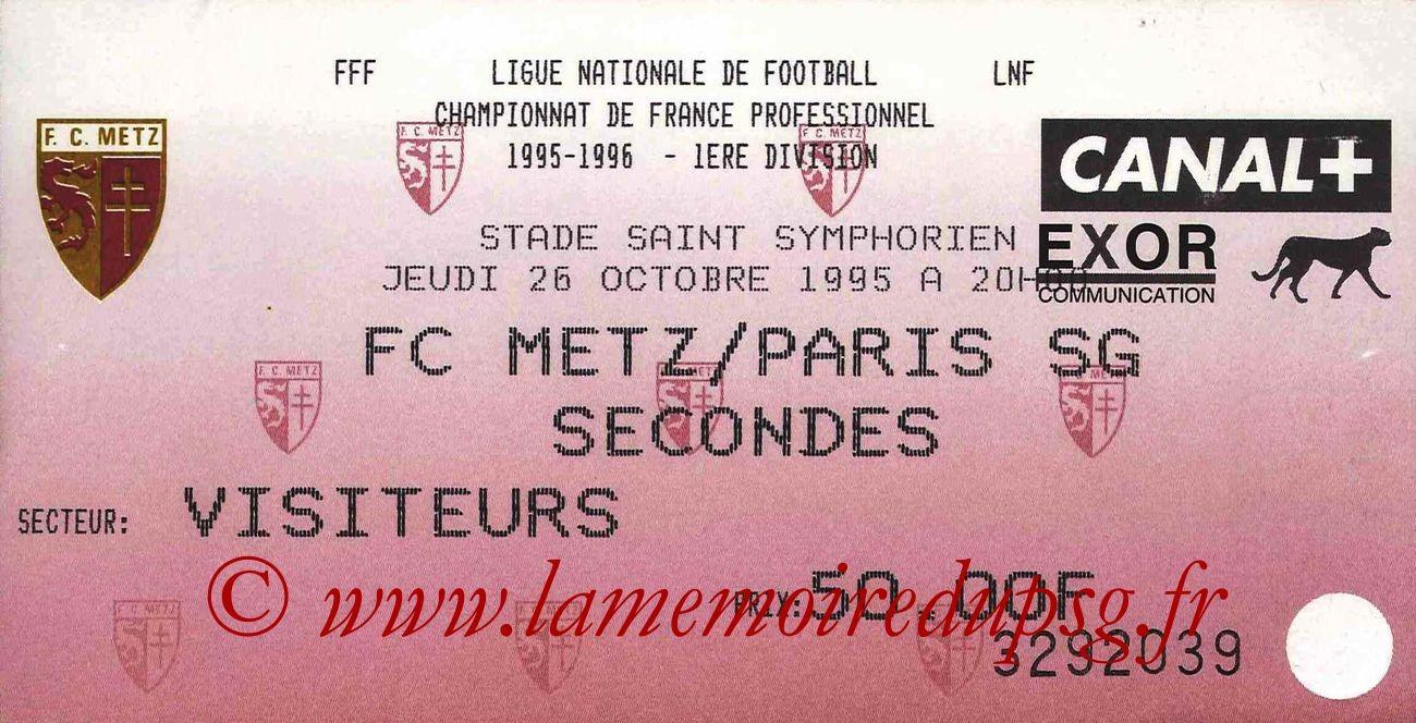 1995-10-26  Metz-PSG (15ème D1)