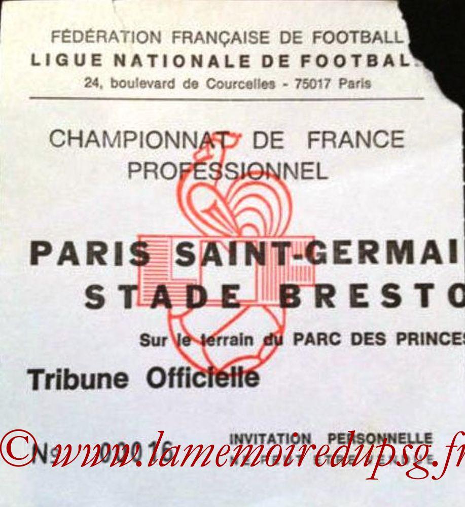 1984-08-31  PSG-Brest (5ème D1, Invitation Ebay)