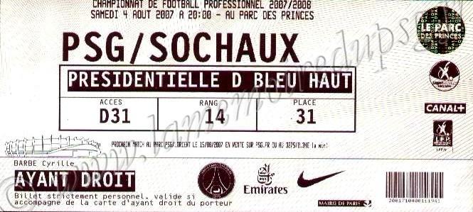 2007-08-04  PSG-Sochaux (1ère L1)
