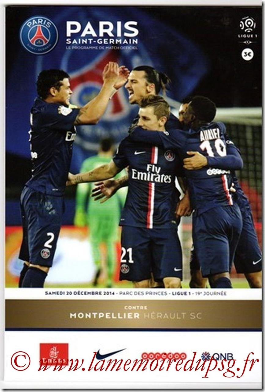 2014-12-20  PSG-Montpellier (19ème L1, Programme officiel VIP)