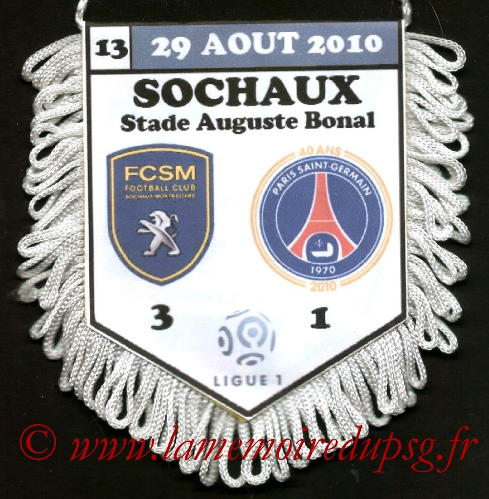 2010-08-29  Sochaux-PSG (4ème L1)