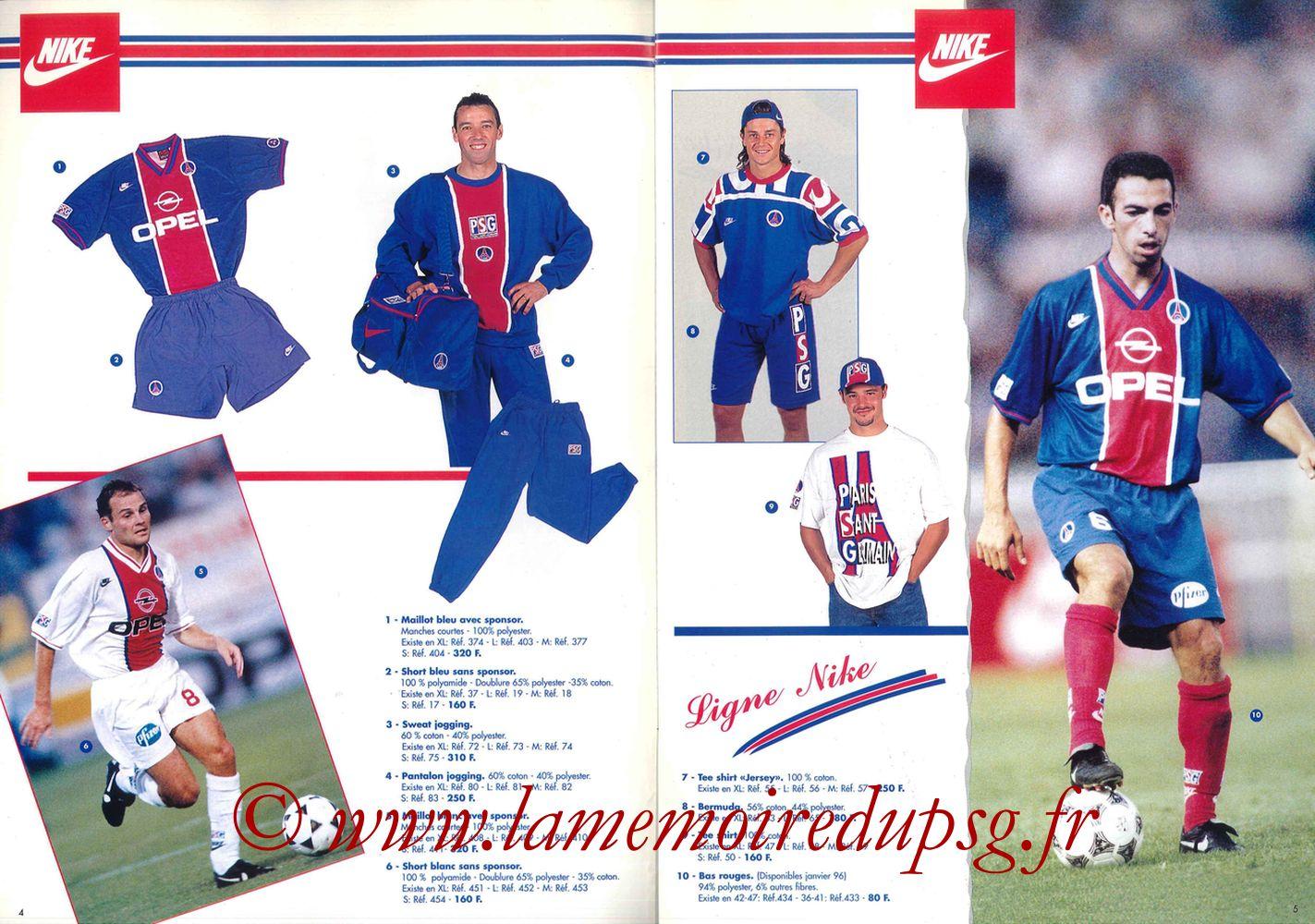 Catalogue PSG - 1995-96 - Pages 04 et 05