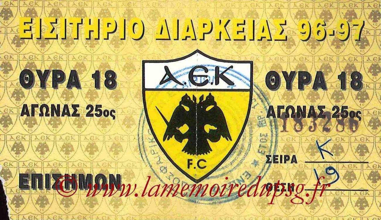 1997-03-20  AEK Athenes-PSG (Quart Finale Retour C2)