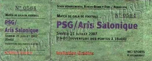 2007-07-21  PSG-Aris Salonique (Amical à Evry Bondoufle2)