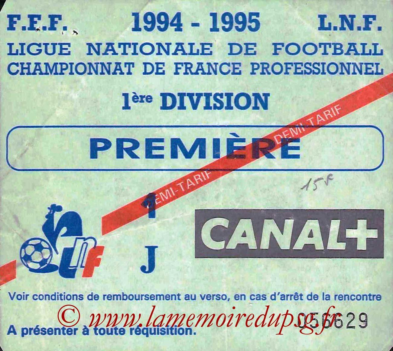 1994-10-22  Nice-PSG (14ème D1, Sans nom)
