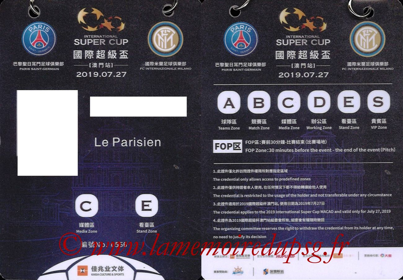 2019-07-27  PSG-Inter (International Super Cup à Macau, Badge Presse)