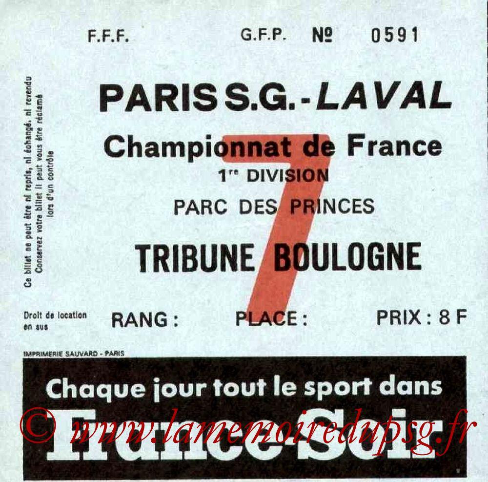 1977-10-28  PSG-Laval (14ème D1, Ticket N°7)