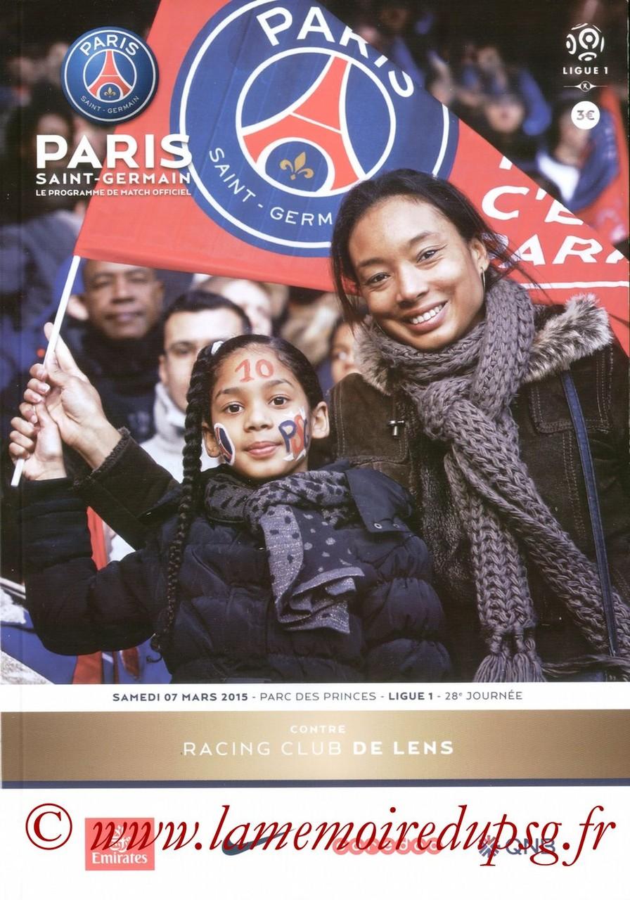 2015-03-07  PSG-Lens (28ème L1, Programme officiel VIP)